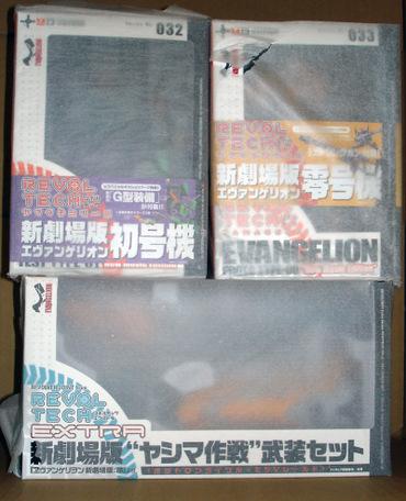 Gunsfukubako_002