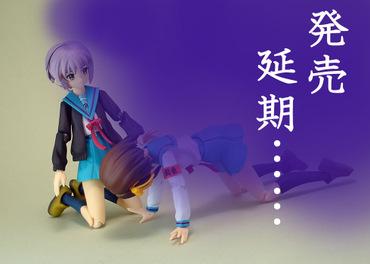 Enkikyon_005