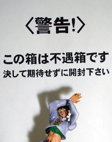 Bp_fuguubako_002