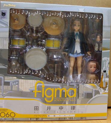 Fukubox2011_009