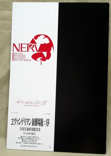 Maeuriken_003